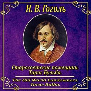 Taras Bulba / Starosvetskie pomeshchiki (Mirgorod 1) Hörbuch