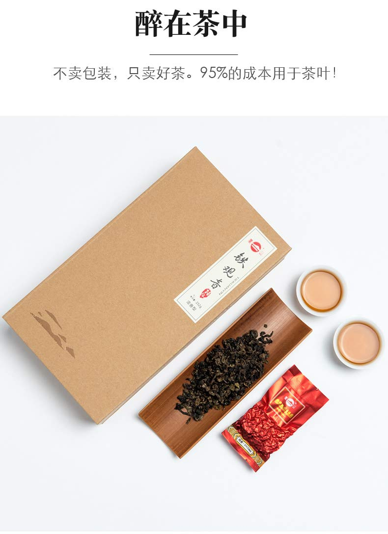 Anxi Tieguanyin Fengshan Roasted Floral Scent with Succulent Rich Flavor Supreme Oolong Tea New Tea 250g vacuumed packaging凤山安溪铁观音浓香型