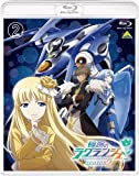 Rinne No Lagrange - Season 2 Vol.2 (BD+BOOKLET) [Japan BD] BCXA-432