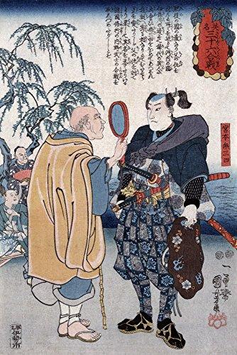 Samurai Miyamoto Musashi - Japanese Wood-Cut (12x18 Art Print, Wall Decor Travel Poster)