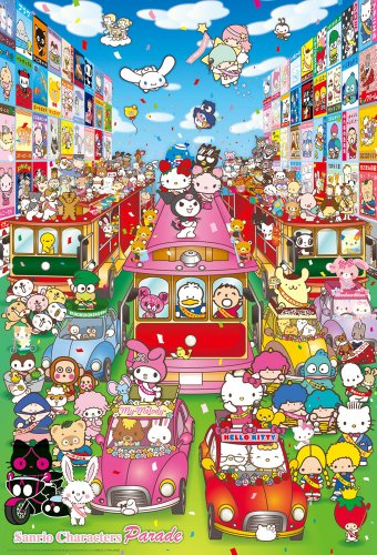 Sanrio Sanrio Characters 1000 Peace Parade 31-407 (japan import)