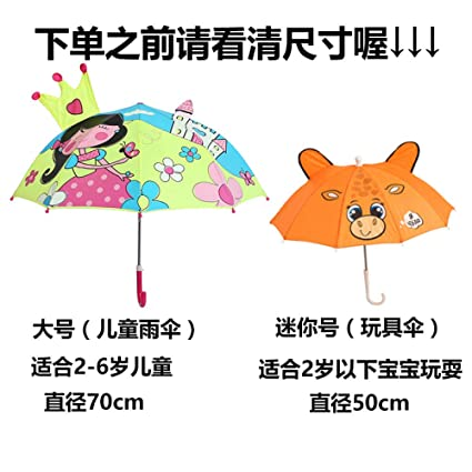 Mini Paraguas Paraguas para niños Juguetes Baile Paraguas ...