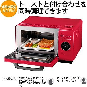 Amazon.com: A SHARP Water Microwave Oven HEALSiO Gurierange ...