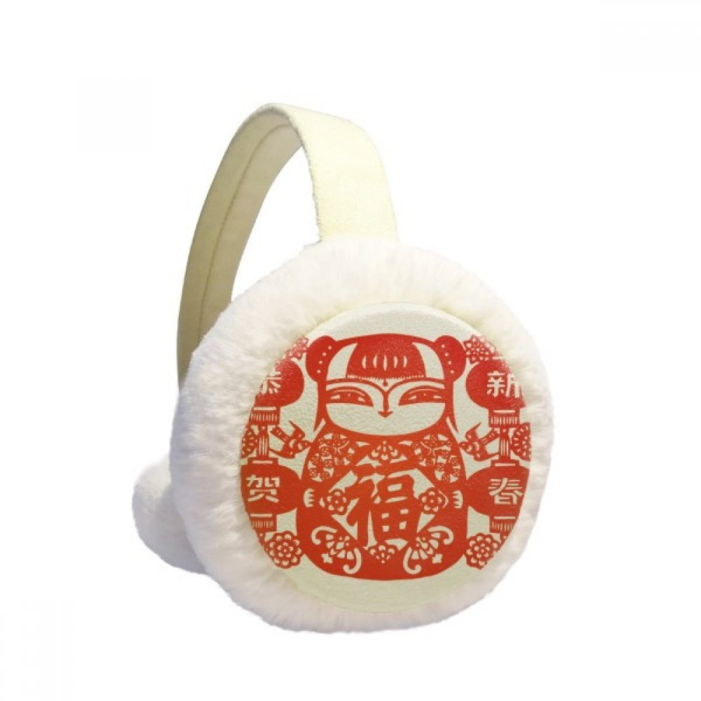 Red Girl Paper Cut Flower Lantern Winter Earmuffs Ear Warmers Faux Fur Foldable Plush Outdoor Gift