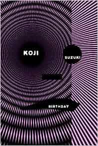 The Ring Book Koji Suzuki