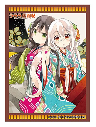 Urara Meirochou Chiya & Kon V 1260 Character Card Game Sleeves Collection Anime