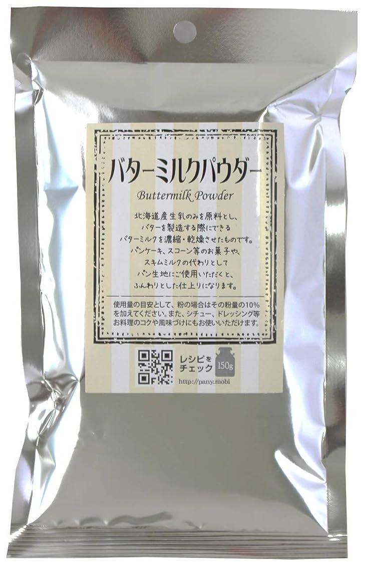 メダル輝度付き添い人日清 パンケーキミックス 極しっとり 国内麦小麦粉100%使用 540g