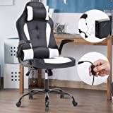 Massage Office Chair PC Gaming Chair Ergonomic Desk Chair PU Leather Computer Chair Executive Task Rolling Chair with a Vibrator & Lumbar Support Headrest Armrest