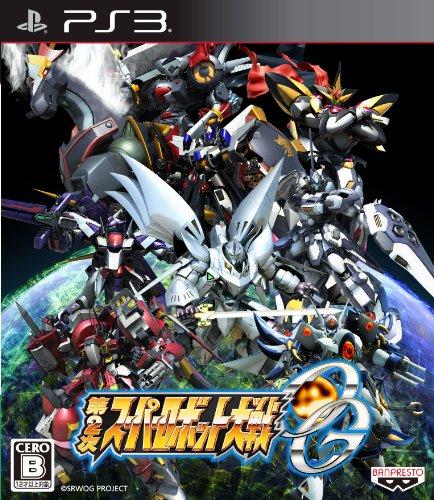 ps3 super robot wars - 5