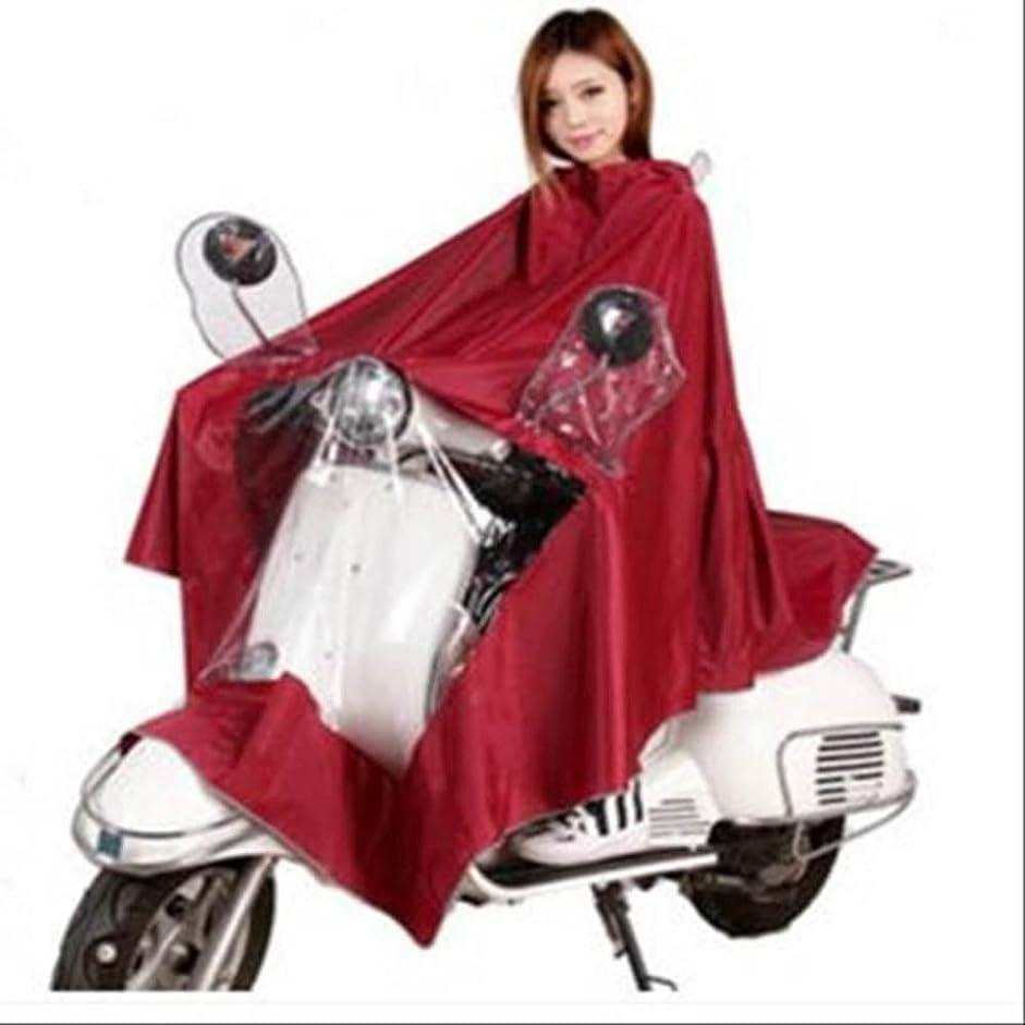 弾丸明らかにする恩赦(ディフレコ) Difreco 《 雨の日 でも これで 快適 》 全身 すっぽり で 濡れない バイク 原付 自転車 用 ポンチョ レインコート (パープル)