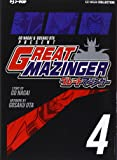 Great Mazinger. Ultimate edition