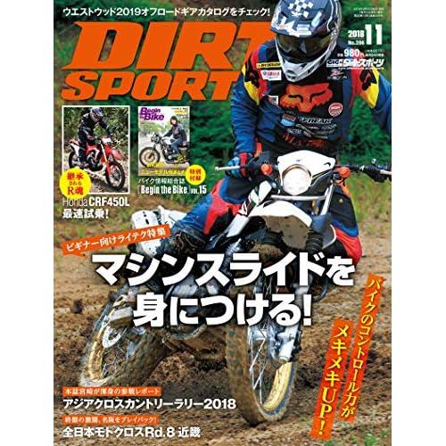 DIRT SPORTS 表紙画像