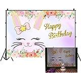 Baocicco 5x3ft Vinyl Happy Birthday Backdrop Blooming Flower Photography Background Cute Smiling Cat Head Birthday Celebratio