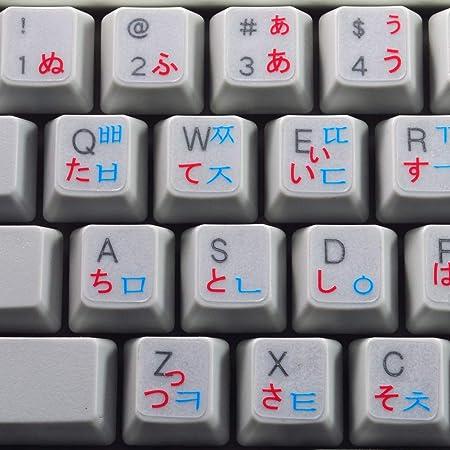 Adhesivos para teclado japonés coreano con letras azules y ...