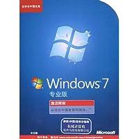 Windows 7专业版(32/64位)