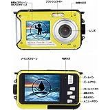 ビデオカメラV5