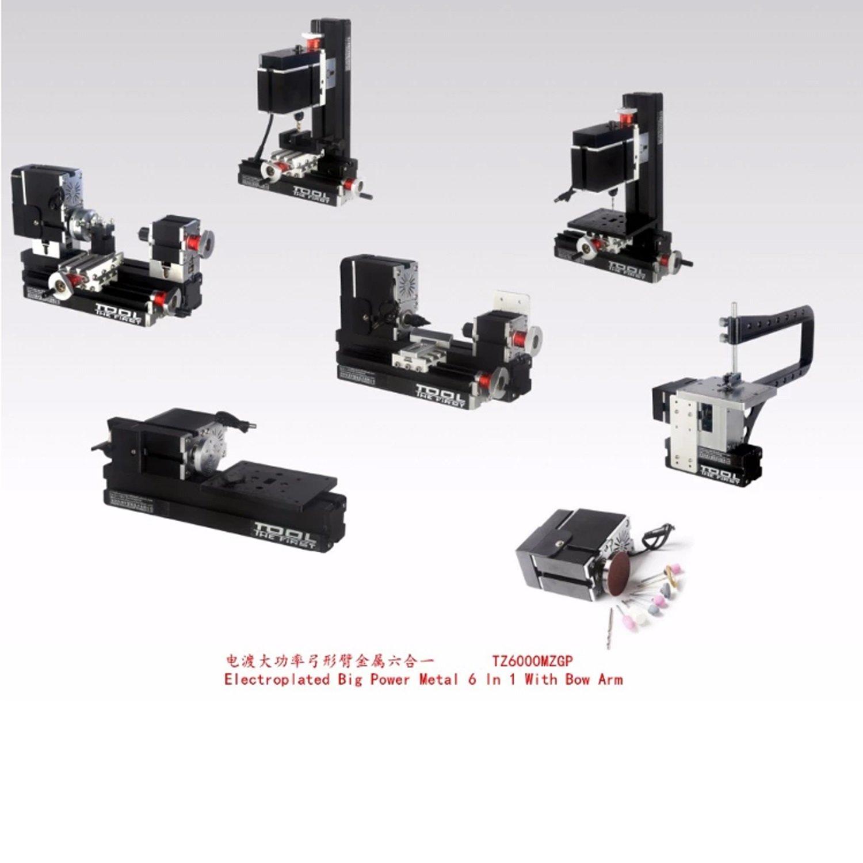 ミニ卓上工作機械 6in1 多機能旋盤 木工DIY デジタル液晶ディスプレイ ミニメタル旋盤 DIYツール モデル製作  B07DJBJJWZ