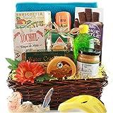Just add Sunscreen Beach Gift Basket