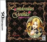 Londonian Gothics: Meikyuu no Lolita [Japan Import]