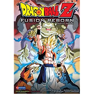 Dragon Ball Z: Fusion Reborn (2006)