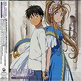 Oh! My Goddess: Variety Album Vol. 3