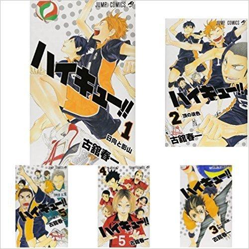 ハイキュー!!コミック1-28巻セット