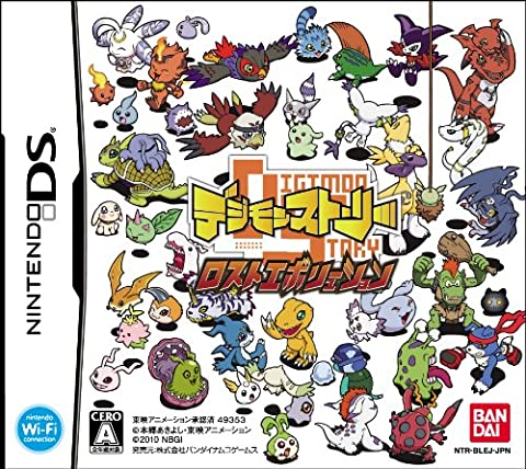 (Bundled with a special card unlock code secret quest first award) Digimon Story Lost Evolution (Digimon Lost Evolution)