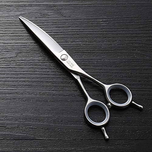 ヘアカット鋏 はさみ 6インチワープカットフラット理髪ツール、トレンド新しいヘアカットはさみ ヘアトリミングシザー (Color : Silver)