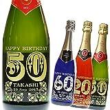 誕生日 スパークリングワイン コドーニュ 名入れ お祝い シャンパン ワインボトルKING&QUEEN セコ(白)