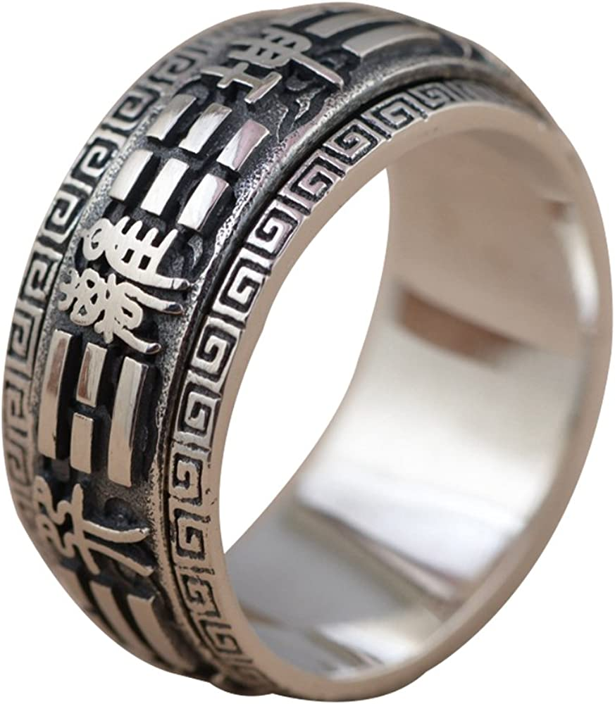 For Fox Mens Womens Vintage 925 Sterling Silver Taoist Feng Shui Bagua Eight Trigrams Spinner Ring Band 10mm