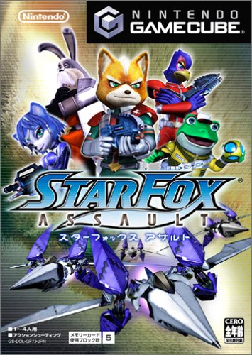 Star Fox: Assault [Japan Import]
