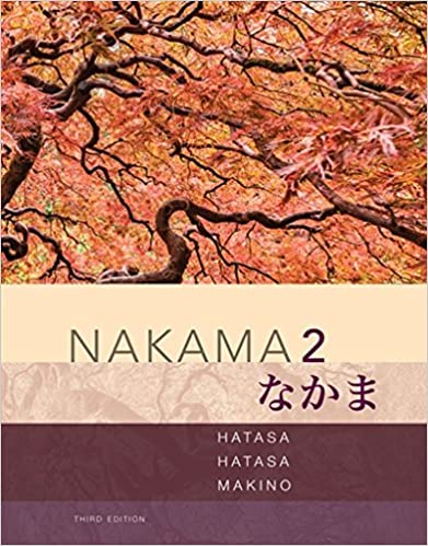 Amazon nakama 2 japanese communication culture context nakama 2 japanese communication culture context 3rd edition fandeluxe Gallery