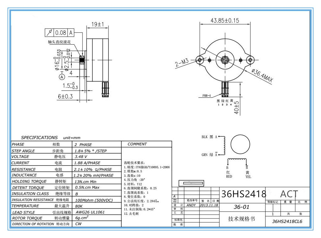 ACT 3PCS Nema 15 CNC Stepper Motor 13Ncm L 19mm 1.88A 36BYGH Stepping Motor for CNC DIY changzhou act motor co ltd