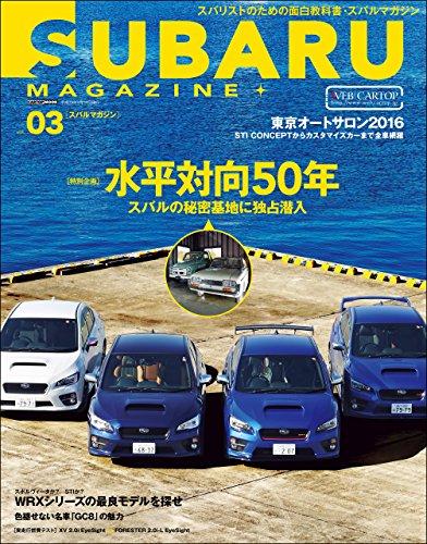 (SUBARU MAGAZINE vol.03 (Japanese Edition))