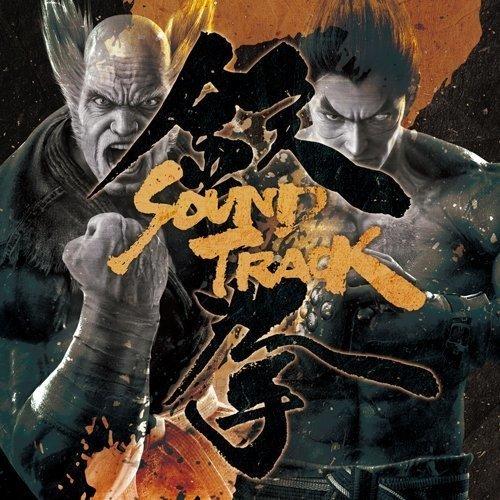 Price comparison product image Tekken 7 Soundtrack