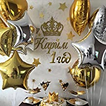 LAttLiv Foil Balloons 18 Inch 32 Packs+ 100 Spot Glue Mylar Balloons for Party Star Round Shaped