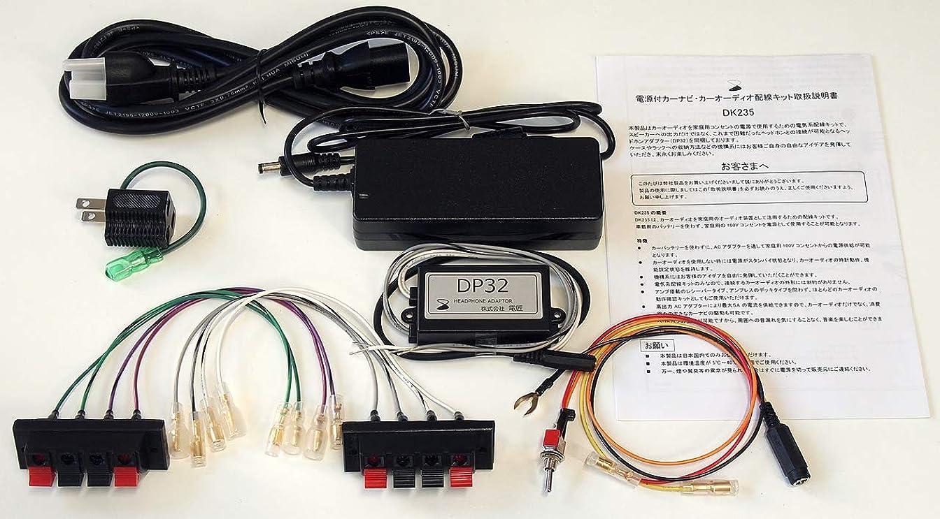 再生水陸両用乱用ビートソニック (Beat-Sonic) USB延長ケーブル 差込口埋込み型 USB8