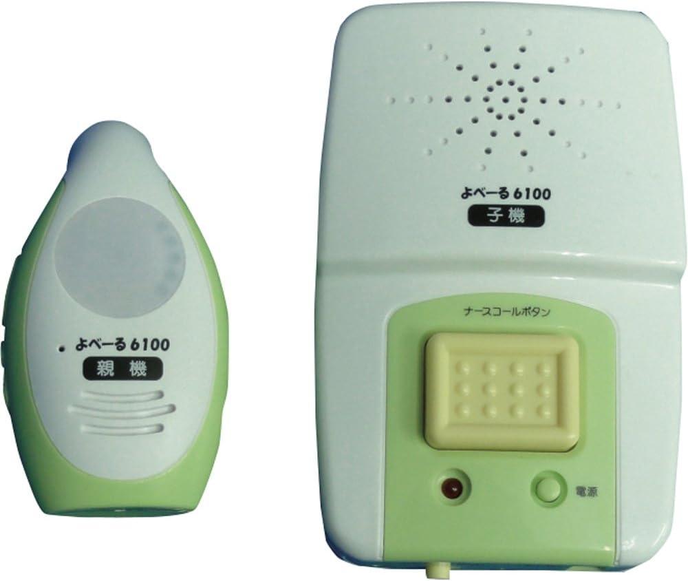 ナースコールシステム NRM-6200 /8-4749-11