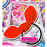 Aikatsu! Access collection Vol.5 [1. Engelie Sugar strawberry-style ribbon hair rubber (mini-card: Red stripe ribbon access PV-82)] (single item)