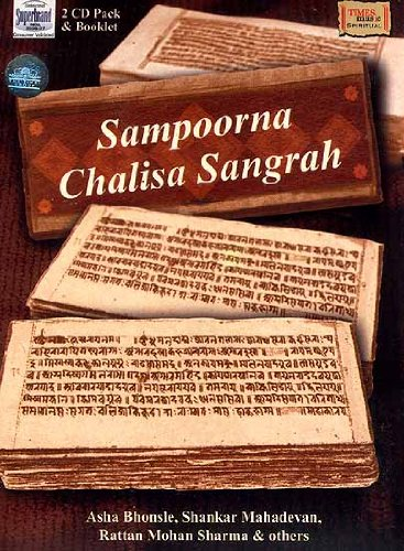 Price comparison product image Sampoorna Chalisa Sangrah - (Set of Two Audio CDs with Booklet)