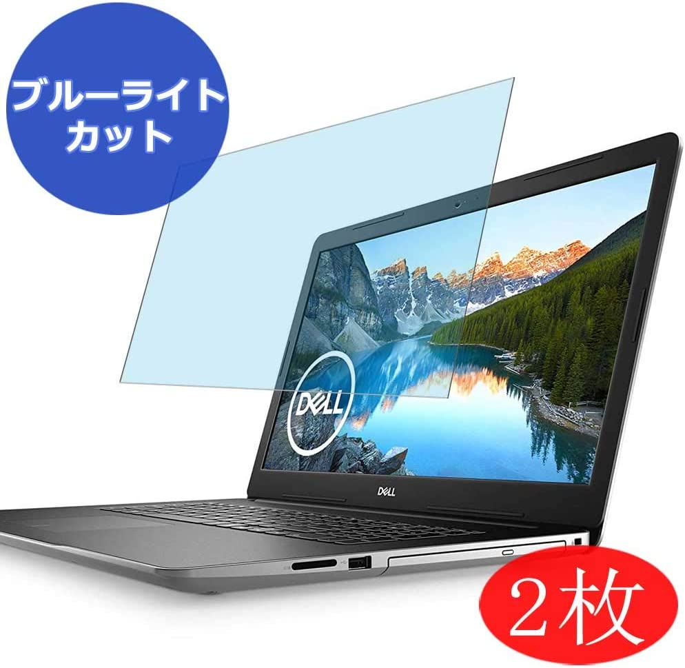 ?2 Pack? Synvy Anti Blue Light Screen Protector Compatible with Dell Inspiron 17 3780 17
