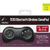 【Switch Lite / Switch対応】 8BitDo M30 Bluetooth Wireless GamePad - Switch