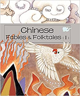 Image result for chinese fables and folktales