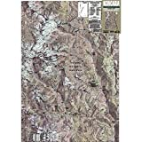 Aconcagua Waterproof Trekking & Mountaineering Map (Spanish Edition)