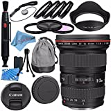 Canon EF 16-35mm f/2.8L III USM Lens 0573C002 + 82mm 3 Piece Filter Kit + 82mm Macro Close Up Kit + Deluxe Cleaning Kit + Lens Pen Cleaner + Fibercloth + Lens Capkeeper Bundle