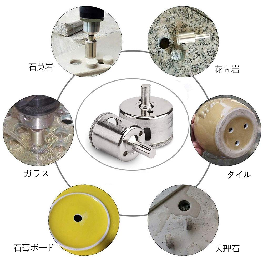 Utoolmart 3mm Opening Diameter Glass Bit Hole Opener Gold Straight Shank Carbon Steel Drill Bit Ceramic Electric Drill Punching