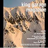 king garage magazine vol.5