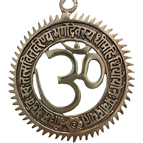 Om/Ohm Gayatri Mantra Vintage Yoga Meditation Hindu Metal Wall Hanging Plaque - Hindu Om Sign
