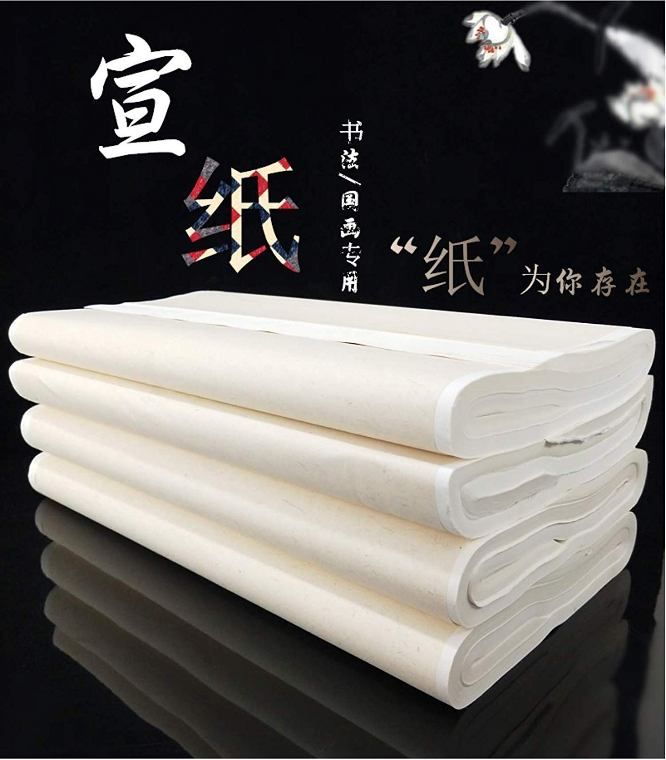 Megrez Large Size Chinese Watercolor Practice Chinese Japanese Calligraphy Writing Sumi Drawing Xuan Rice Paper Thickening without Grids 100 Sheets/Set - 69 x 138 cm (27.16 x 54.33 Inch), Sheng Xuan by MEGREZ