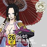 ONE PIECE NIPPON OUDAN! 47 CRUISE CD AT KYOTO by Boa Hancock (Kotono Mitsuishi) (2015-01-28)